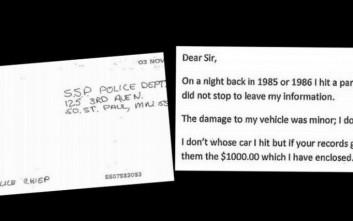 Έστειλε 1.000 δολάρια ως αποζημίωση για τρακάρισμα που προκάλεσε 32 χρόνια πριν