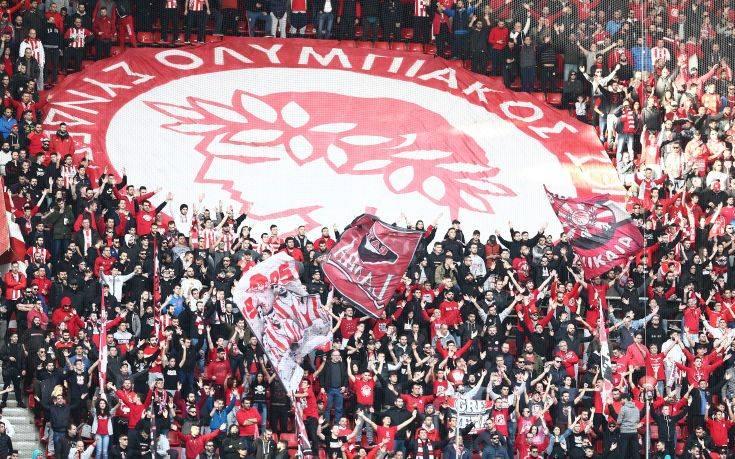 «Καμίνι» το Καραϊσκάκη στο ματς Κυπέλλου με την ΑΕΚ