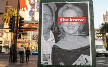 Το Λος Άντζελες γέμισε αφίσες που κατηγορούν τη Μέριλ Στριπ ότι γνώριζε για τον Γουάινστιν