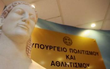 Διευκρινίσεις από το υπουργείο Πολιτισμού αναφορικά με το Μητρώο Καλλιτεχνών