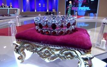 Η φανταχτερή «Βασίλισσα» του My style rocks