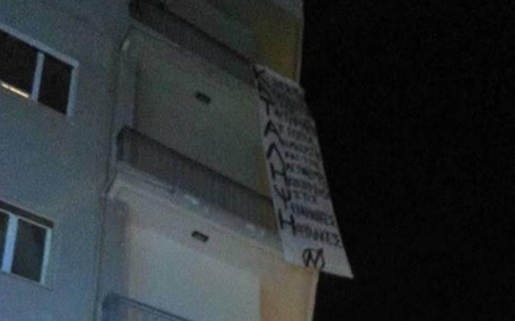 Αντιεξουσιαστές κατέλαβαν τα γραφεία του ΣΥΡΙΖΑ στη Λάρισα