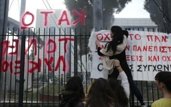 Διαμαρτυρία μαθητών το μεσημέρι στο υπουργείο Παιδείας
