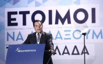 Γεωργιάδης: Από την επομένη των ευρωεκλογών ο ΣΥΡΙΖΑ θα είναι δεύτερο κόμμα