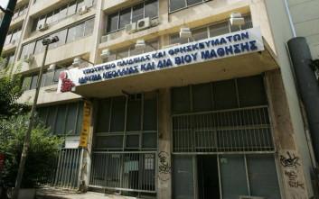 Έληξε η κατάληψη στο κτίριο του ΙΝΕΔΙΒΙΜ για τις φοιτητικές εστίες