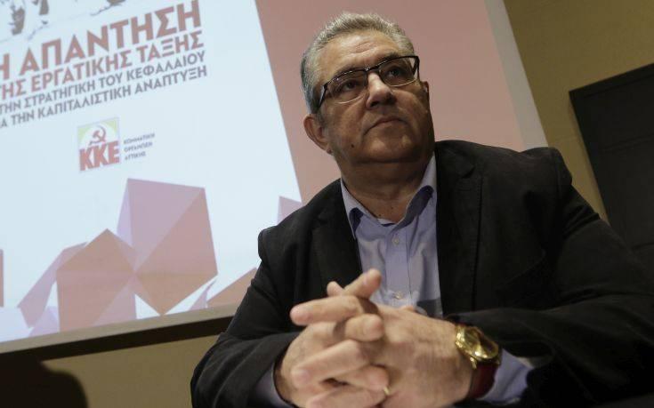Κουτσούμπας: Η επόμενη μέρα έρχεται με ένα νέο Eurogroup και νέα αντιλαϊκά μέτρα