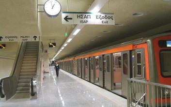 Κλειστός από τις 17:30 ο σταθμός μετρό στο Μοναστηράκι