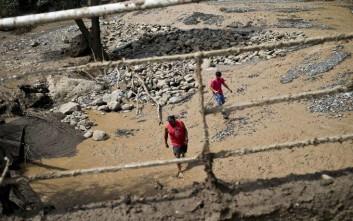 Δύο νεκροί από κατολίσθηση στη Χιλή