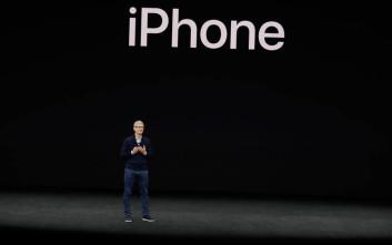 Αυτό είναι το θηριώδες μπόνους που πήρε ο ισχυρός άντρας της Apple