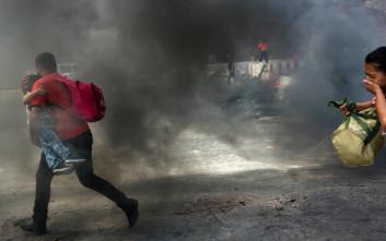 Η βία των συμμοριών ξεσπιτώνει χιλιάδες ανθρώπους στην Ονδούρα