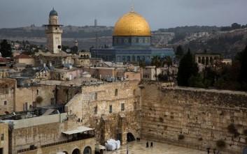 «Διπλωματικό γραφείο» στην Ιερουσαλήμ θα εγκαινιάσει η Ονδούρα