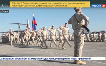 Η Ρωσία ξεκίνησε την απόσυρση στρατευμάτων της από τη Συρία