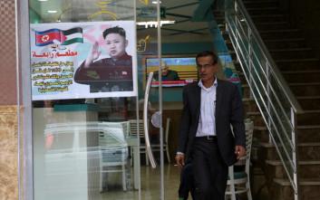 Εστιατόριο στη Γάζα προσφέρει έκπτωση 80% στους πελάτες από τη Βόρεια Κορέα!