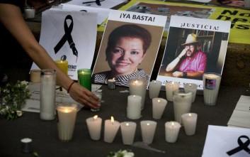Συνελήφθη ο ηθικός αυτουργός της δολοφονίας μεξικανής δημοσιογράφου