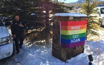 «Κάντε την Αμερική γκέι ξανά»