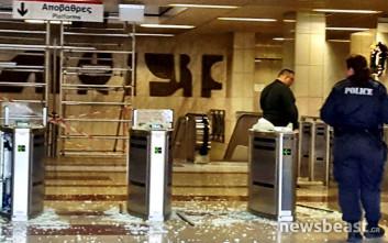 Έσπασαν ακυρωτικά μηχανήματα στο μετρό «Πανεπιστήμιο»