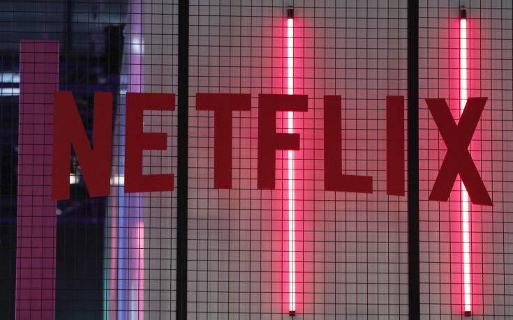 Το Netflix «τρώει» το 15% της παγκόσμιας κίνησης δεδομένων στο Διαδίκτυο