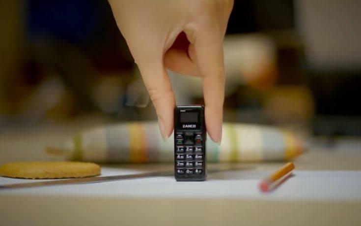 Το μικρότερο κινητό στον κόσμο ζυγίζει μόλις 13 γραμμάρια