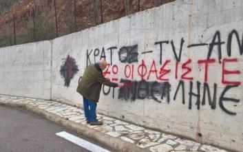 Η ΑΝΤΑΡΣΥΑ καταγγέλλει τη σύλληψη του δικηγόρου που έσβηνε συνθήματα