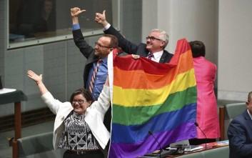 «Ημέρα για την αγάπη» στην Αυστραλία μετά το «ναι» στους γάμους ομόφυλων ζευγαριών