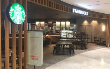 To πρώτο κατάστημα Starbucks στον Διεθνή Αερολιμένα Αθηνών είναι γεγονός