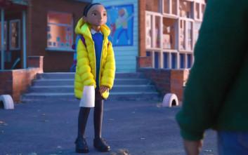 Η χριστουγεννιάτικη διαφήμιση του BBC για την σχέση μπαμπά - κόρης
