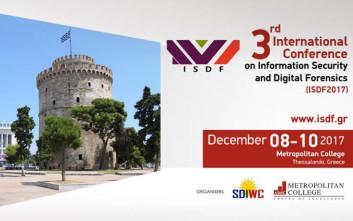 Διεθνές Συνέδριο στην Ασφάλεια Πληροφοριών και την Ηλεκτρονική Εγκληματολογία (ISDF 2017)