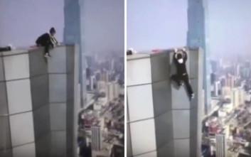 Αναρριχητής κτιρίων πέφτει από την κορυφή ουρανοξύστη