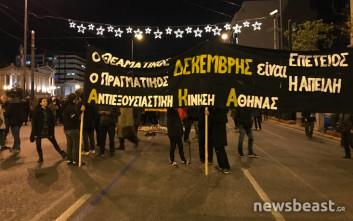 Νέες διαδηλώσεις στην Αθήνα για τη δολοφονία Γρηγορόπουλου