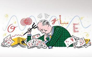 Στον Γερμανό Μαξ Μπορν πρωτοπόρο της κβαντομηχανικής αφιερωμένο το doodle της Google