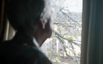 Ένα συγκινητικό βίντεο για τη μοναξιά που νιώθουν οι ηλικιωμένοι τα Χριστούγεννα