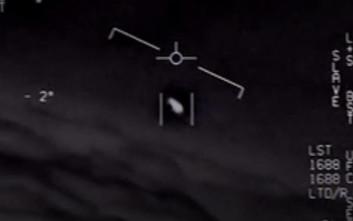 Το μυστικό πρόγραμμα «X-Files» του Πενταγώνου με μαρτυρίες και έρευνες για UFO