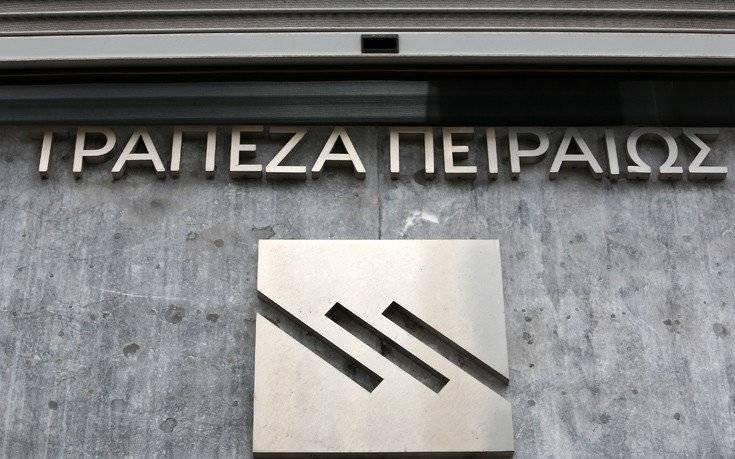 Συνεργασία με τη M&G Investments ανακοίνωσε η Τράπεζα Πειραιώς