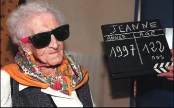 Στον κόσμο ζουν 94 άνθρωποι με ηλικία άνω των 111 ετών!