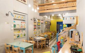 Πού κάνουμε lunch break στο κέντρο της Αθήνας