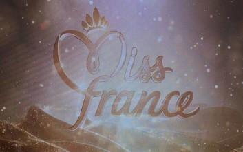 Η εκλογή της Μις Γαλλία 2018 αφιερωμένη στη μάχη κατά της βίας των γυναικών