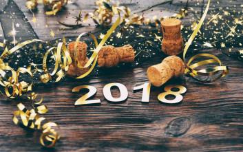 To newsbeast.gr σάς εύχεται χρόνια πολλά και καλή χρονιά!