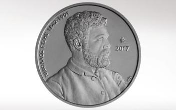 Το πρώτο συλλεκτικό νόμισμα στην Ελλάδα με χρήση χρώματος