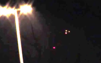 Κάποιοι ορκίζονται ότι είδαν ένα UFO πάνω από τη Ρωσία