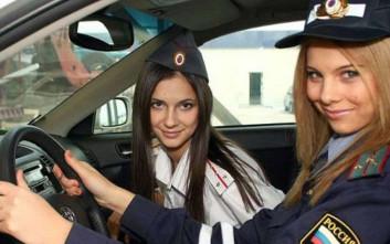 Τα κορίτσια της ρωσικής αστυνομίας