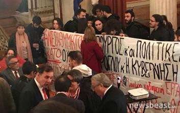 Παρέμβαση διαμαρτυρίας φοιτητών στο ΕΚΠΑ, πανό κατά του Γαβρόγλου