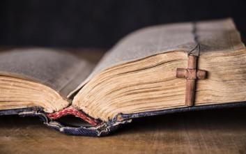 Ανακαλύφθηκε το πρώτο γνήσιο αντίγραφο της «Αποκάλυψης του Ιάκωβου» στα ελληνικά