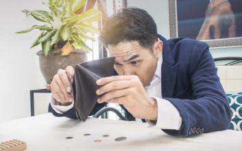 Αν μένετε χωρίς λεφτά και έχετε άδειες τσέπες, φταίει ο… εγκέφαλός σας!