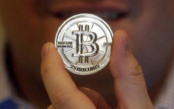 Χάκερ έκλεψαν bitcoin αξίας 41 εκατ. δολαρίων απο πλατφόρμα συναλλαγών