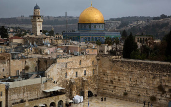 Η Τσεχία επαναλειτουργεί το τιμητικό προξενείο της στην Ιερουσαλήμ