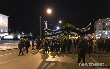 Στο Σύνταγμα η πορεία για τη δολοφονία Γρηγορόπουλου