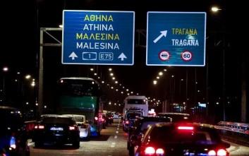 Ανικανότητα καταλογίζει η ΝΔ στην κυβέρνηση για το κλείσιμο της εθνικής οδού