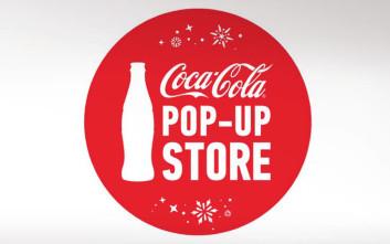 Tο Coca-Cola Pop-Up Store υποδέχεται τα Χριστούγεννα στο Golden Hall