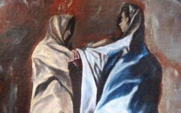 Είναι η «Θεία Επίσκεψη» στο Τολέδο ακόμη ένα έργο του Ελ Γκρέκο;