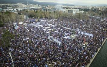 Λαοθάλασσα στο συλλαλητήριο για το Σκοπιανό